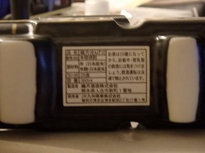 s-P7040062.jpg