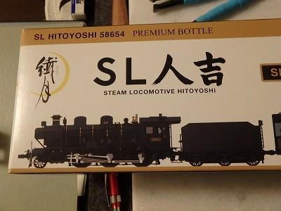 s-P7040063.jpg