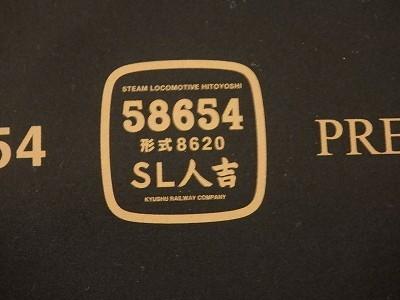 s-P7040064.jpg