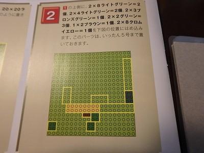 s-P7100013.jpg