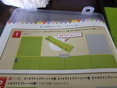 s-P7190077.jpg