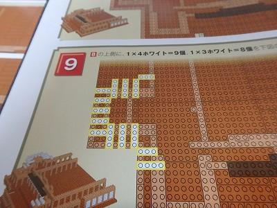 s-P7190096.jpg