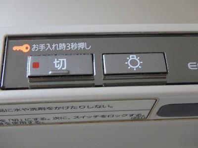 s-P7270030.jpg