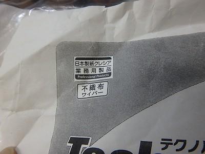 s-P7270055.jpg