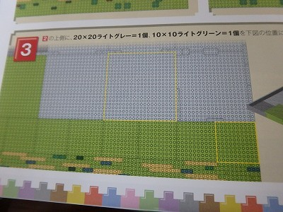 s-P7310110.jpg