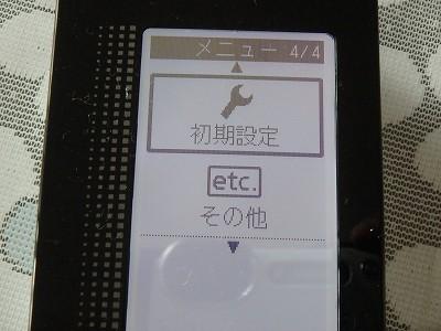 s-P8010017.jpg