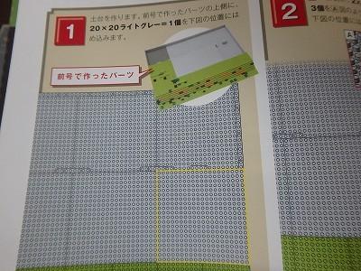 s-P8010137.jpg