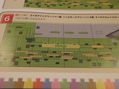 s-P8010148.jpg