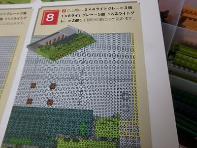 s-P8040251.jpg