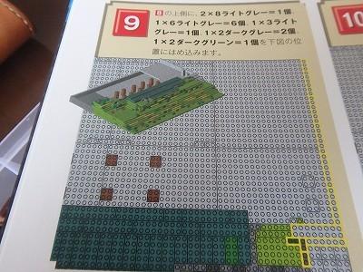 s-P8040254.jpg