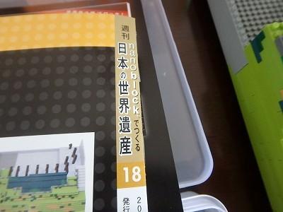 s-P8050316.jpg