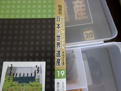 s-P8050321.jpg