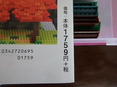 s-P8050322.jpg