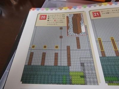 s-P8050359.jpg