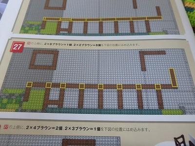 s-P8060459.jpg