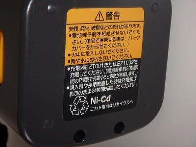 s-P9040024.jpg