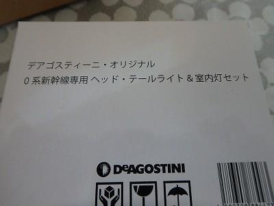 s-P9050051.jpg