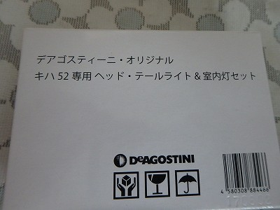 s-P9050052.jpg