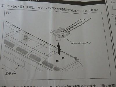 s-P9070073.jpg