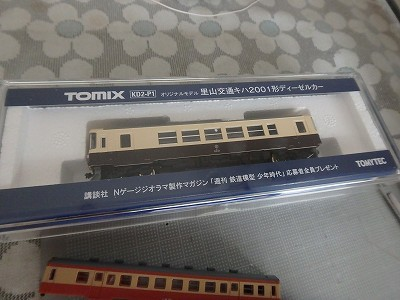 s-P9070158.jpg