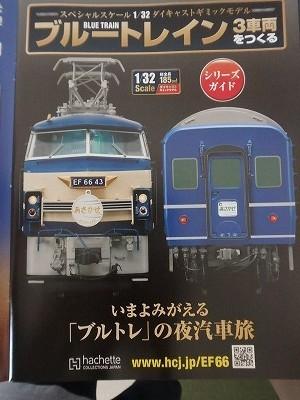 s-P9090058.jpg