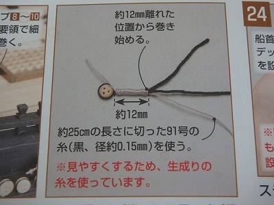 s-PA160004.jpg