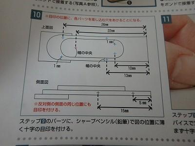 s-PA190076.jpg