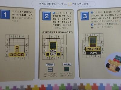 s-PA220042.jpg