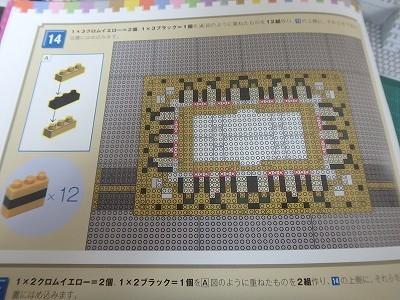 s-PA220053.jpg