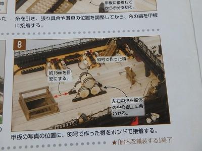 s-PA240027.jpg