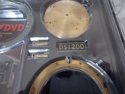 s-PB110006.jpg