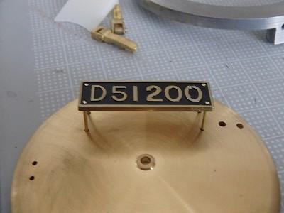 s-PB130015.jpg