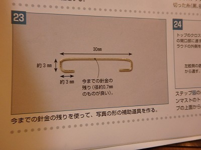 s-PC020045.jpg