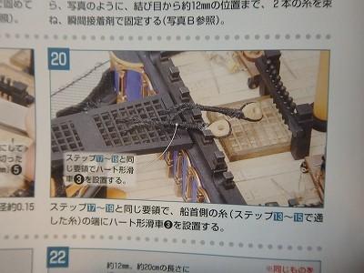 s-PC030062.jpg