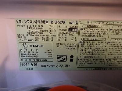 s-PC160003.jpg