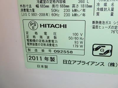 s-PC160004.jpg