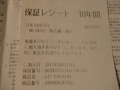 s-PC170006.jpg